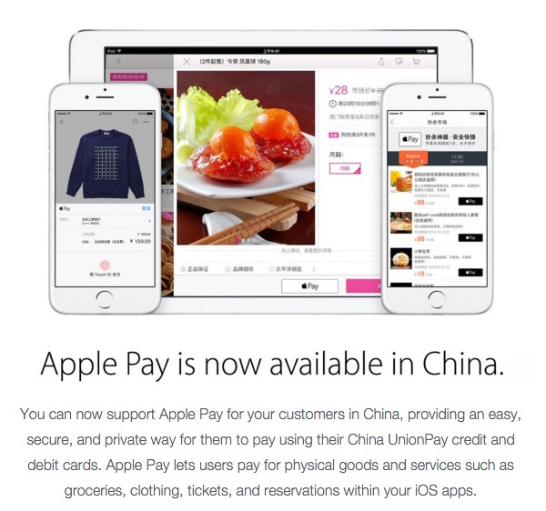 Apple Pay In China Announcement