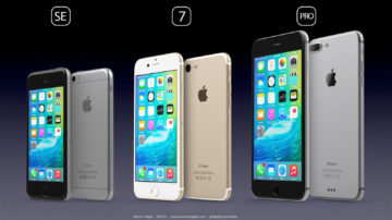 Most Realistic Rendering iPhone 7, iPhone 7 Pro and iPhone SE So Far