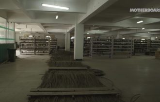 Life Inside Bitcoin Mining Site In China